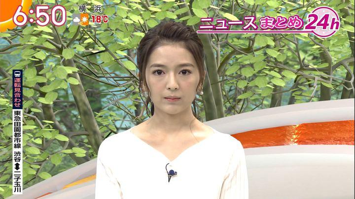 2017年11月15日福田成美の画像06枚目