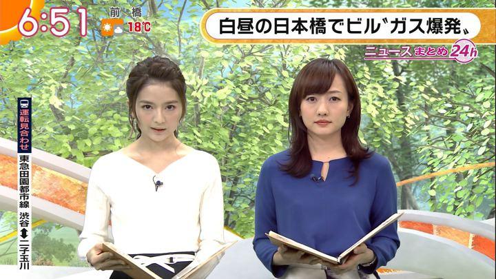 2017年11月15日福田成美の画像07枚目