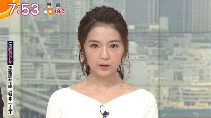 2017年11月15日福田成美の画像10枚目