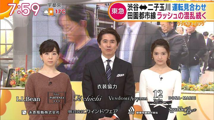 2017年11月15日福田成美の画像14枚目