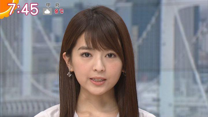 2017年11月20日福田成美の画像19枚目