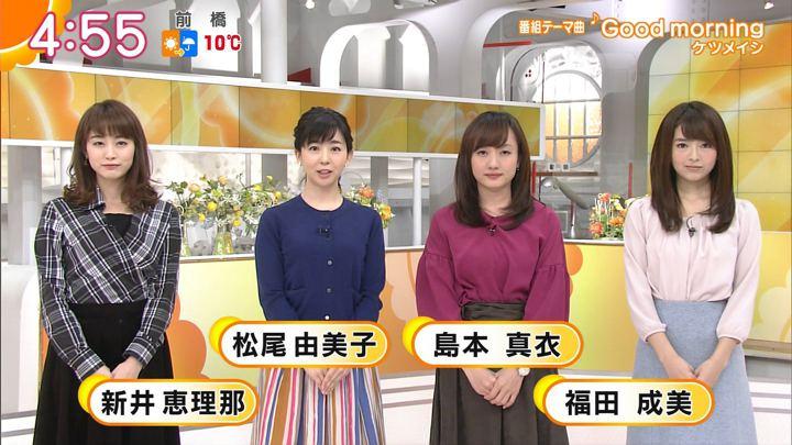 2017年11月22日福田成美の画像01枚目
