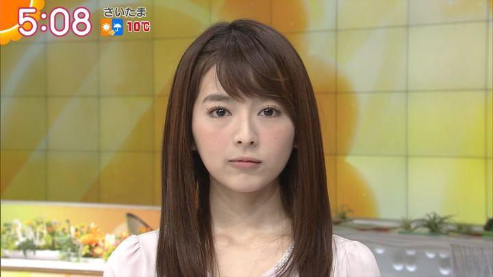 2017年11月22日福田成美の画像02枚目