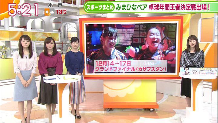 2017年11月22日福田成美の画像04枚目