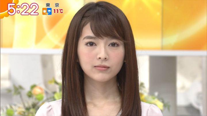 2017年11月22日福田成美の画像06枚目