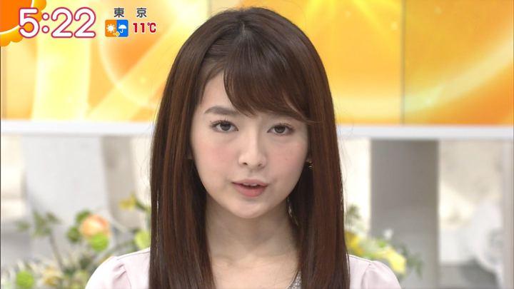 2017年11月22日福田成美の画像07枚目