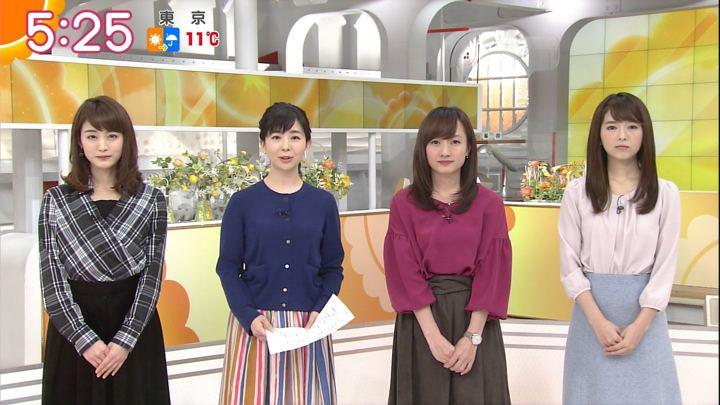 2017年11月22日福田成美の画像08枚目