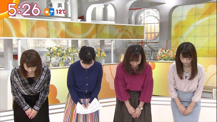 2017年11月22日福田成美の画像09枚目