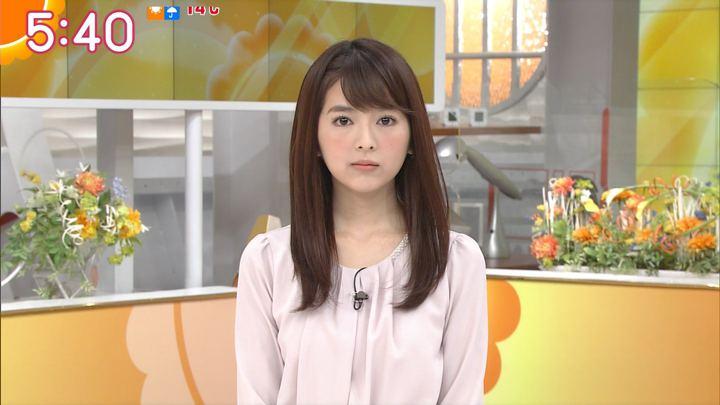 2017年11月22日福田成美の画像12枚目