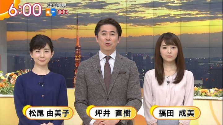 2017年11月22日福田成美の画像17枚目