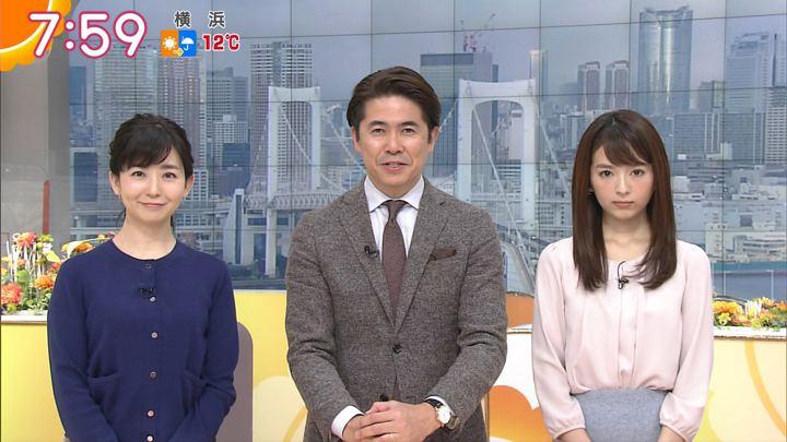 2017年11月22日福田成美の画像29枚目