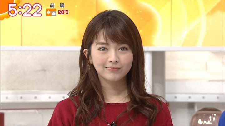 2017年11月29日福田成美の画像06枚目