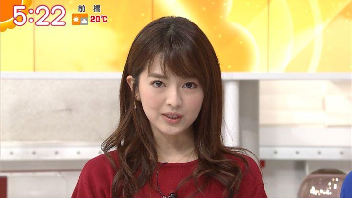2017年11月29日福田成美の画像07枚目