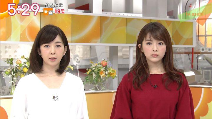 2017年11月29日福田成美の画像09枚目
