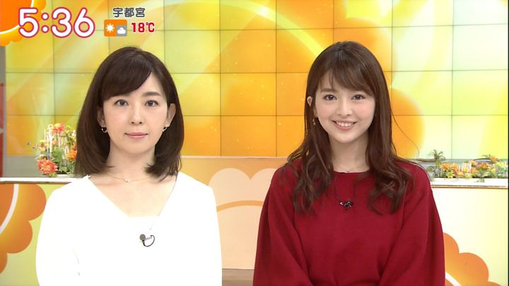 2017年11月29日福田成美の画像10枚目