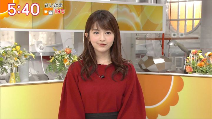 2017年11月29日福田成美の画像11枚目