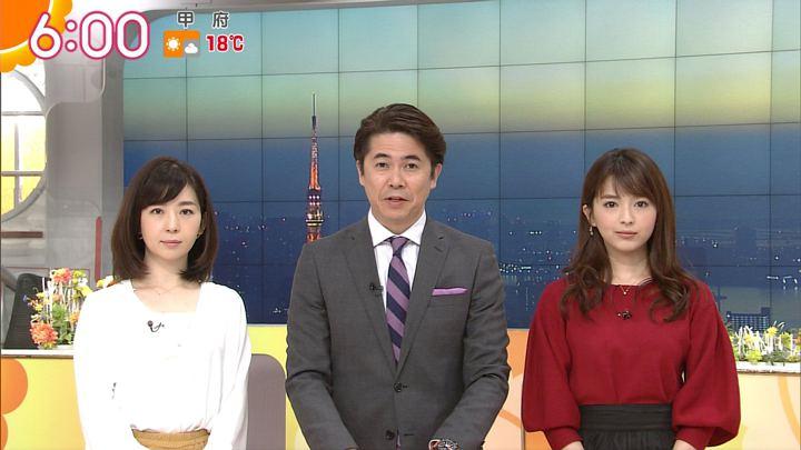 2017年11月29日福田成美の画像16枚目