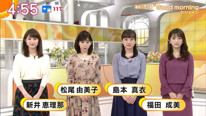 2017年11月30日福田成美の画像01枚目