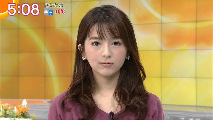 2017年11月30日福田成美の画像02枚目
