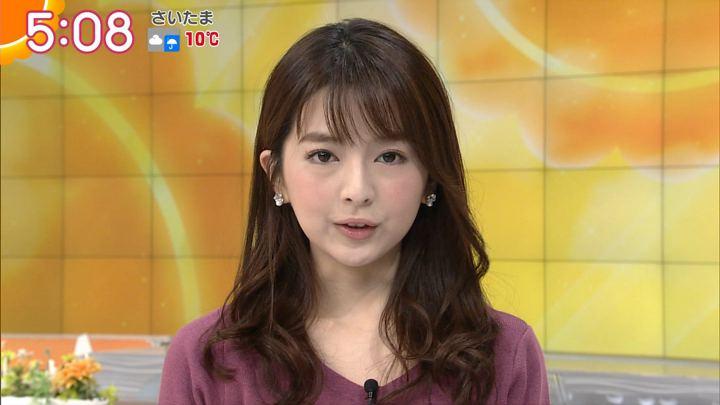 2017年11月30日福田成美の画像03枚目