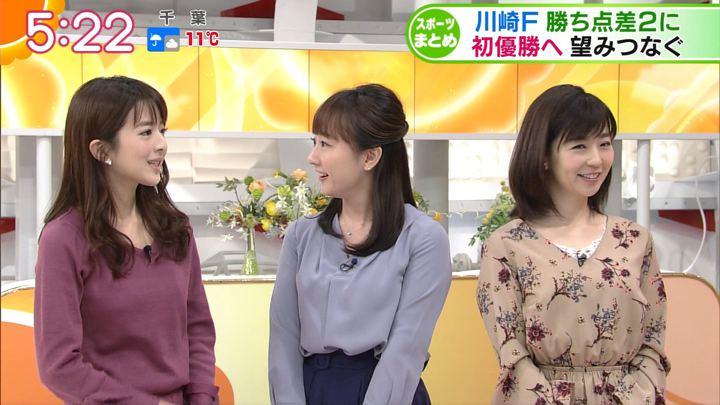 2017年11月30日福田成美の画像04枚目