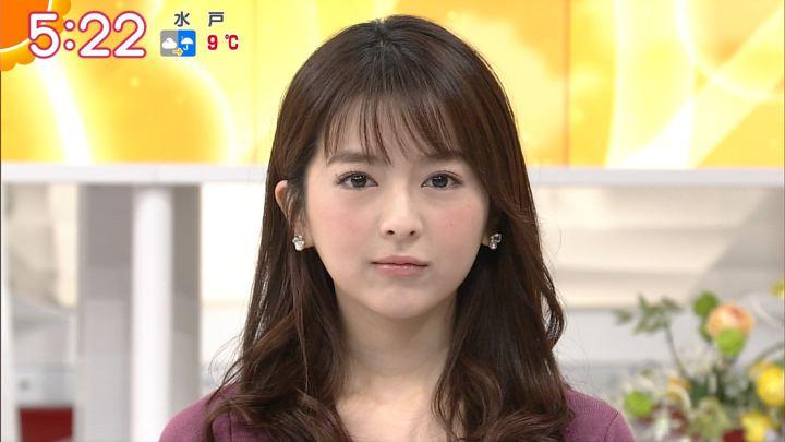 2017年11月30日福田成美の画像05枚目