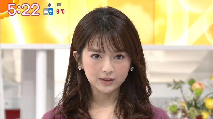 2017年11月30日福田成美の画像06枚目