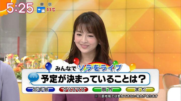 2017年11月30日福田成美の画像07枚目