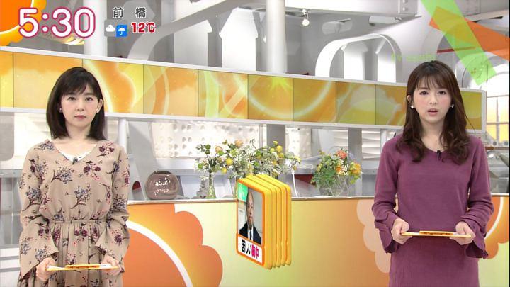 2017年11月30日福田成美の画像08枚目
