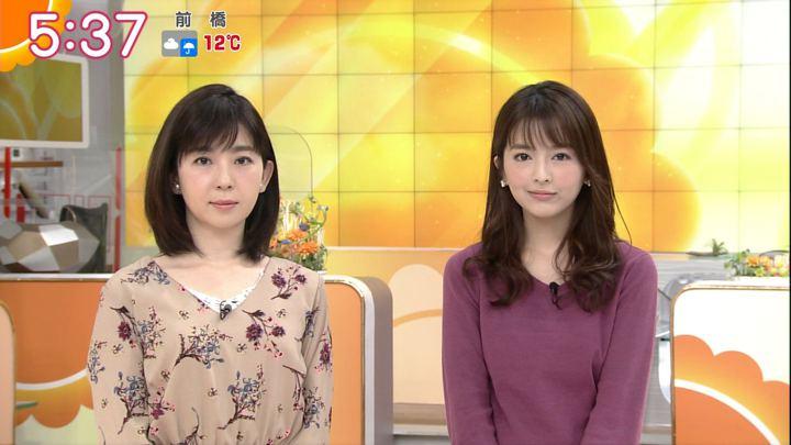 2017年11月30日福田成美の画像09枚目