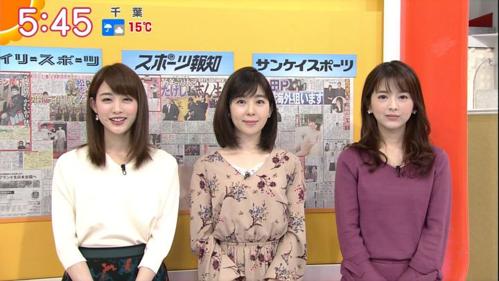 2017年11月30日福田成美の画像12枚目