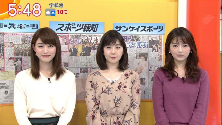 2017年11月30日福田成美の画像14枚目