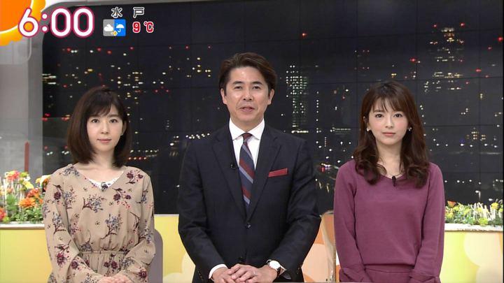 2017年11月30日福田成美の画像15枚目
