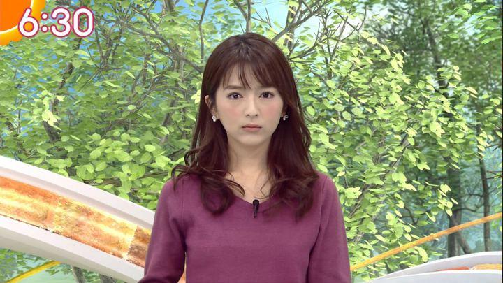 2017年11月30日福田成美の画像18枚目