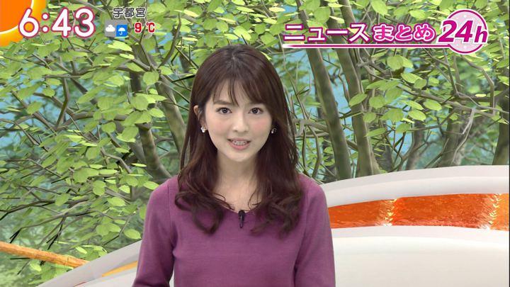 2017年11月30日福田成美の画像20枚目