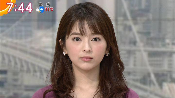 2017年11月30日福田成美の画像23枚目