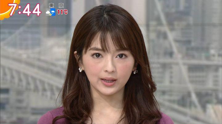 2017年11月30日福田成美の画像24枚目