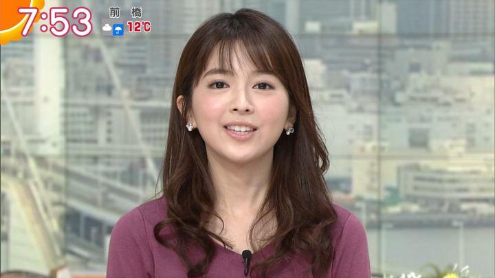 2017年11月30日福田成美の画像25枚目