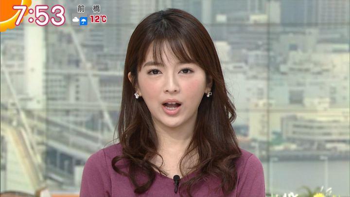 2017年11月30日福田成美の画像26枚目