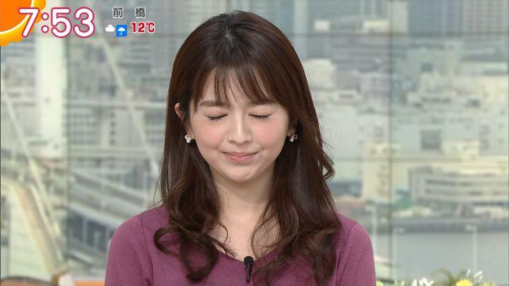 2017年11月30日福田成美の画像27枚目