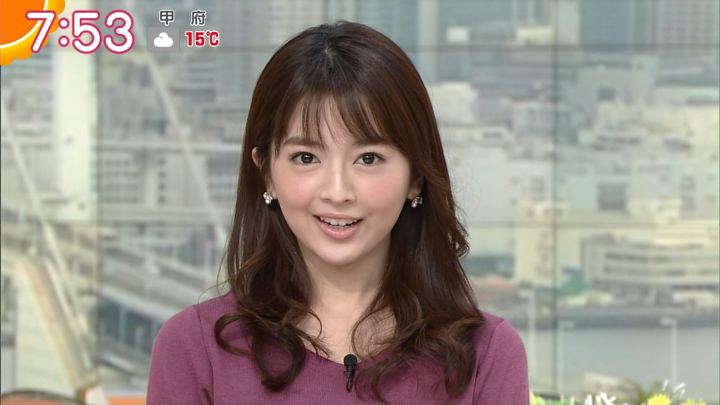 2017年11月30日福田成美の画像28枚目