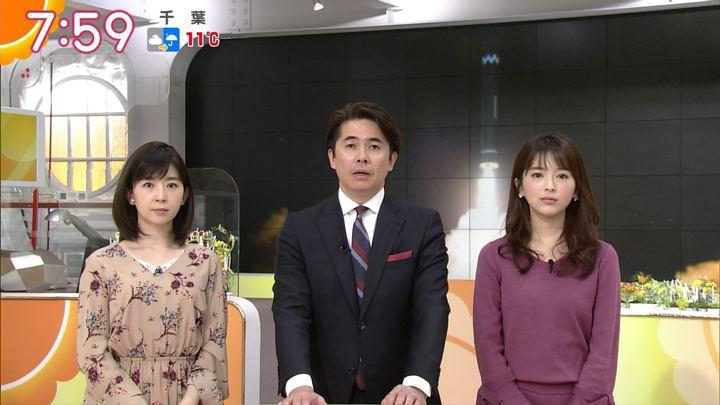 2017年11月30日福田成美の画像30枚目