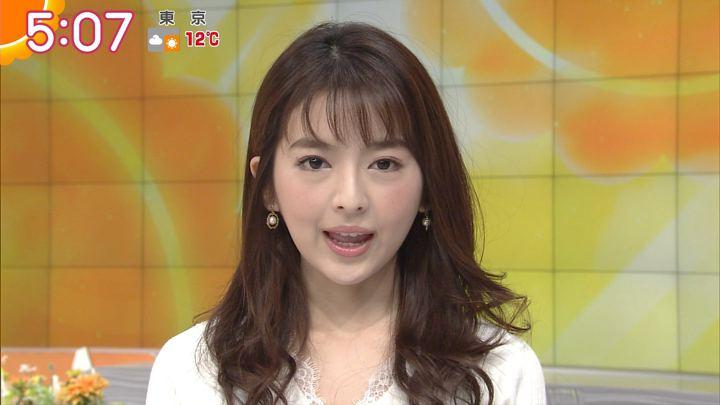 2017年12月01日福田成美の画像03枚目