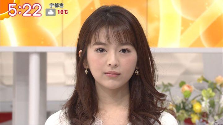 2017年12月01日福田成美の画像05枚目