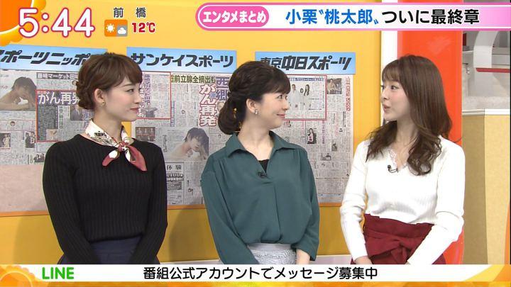 2017年12月01日福田成美の画像12枚目