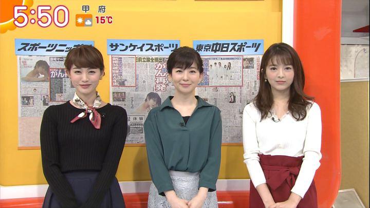 2017年12月01日福田成美の画像13枚目