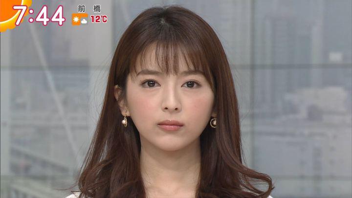 2017年12月01日福田成美の画像19枚目