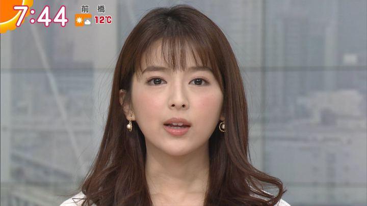2017年12月01日福田成美の画像20枚目