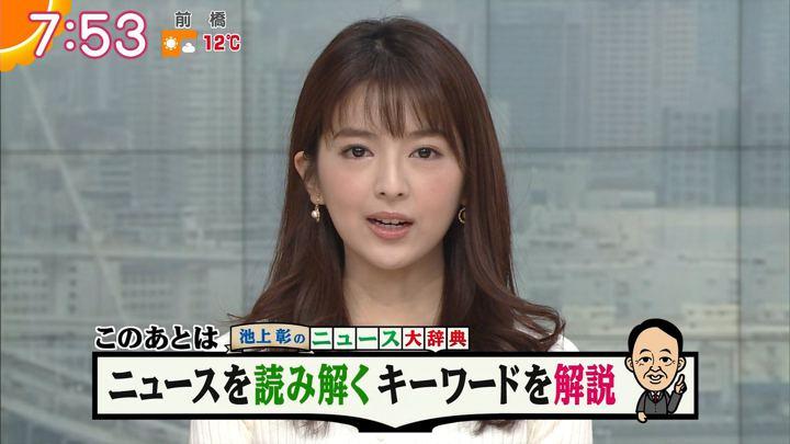 2017年12月01日福田成美の画像23枚目