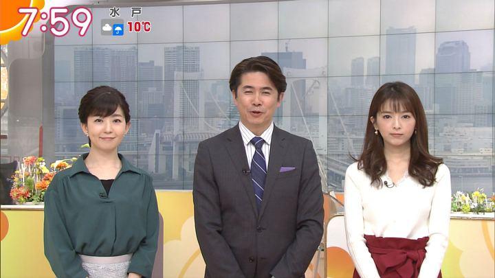 2017年12月01日福田成美の画像24枚目